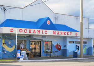 Oceanic Market Before 2017